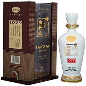 白云边45度500毫升(1979纪念酒)