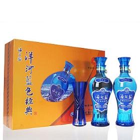 洋河蓝色经典52度480毫升(海之蓝两瓶礼盒装)