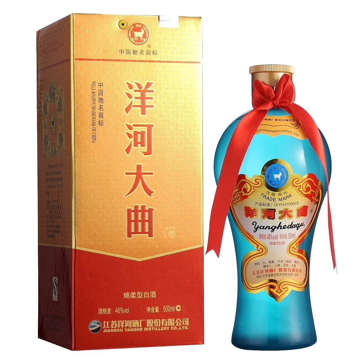 洋河 洋河 洋河大曲46度500毫升 新天蓝 酒价格表 洋河各地经销商 中国酒志网