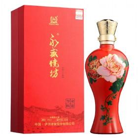 泸州老窖永盛烧坊52度500毫升(老窖专酿红装纪念酒).