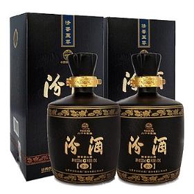 汾酒20年年份酒53度475毫升(2瓶)