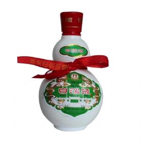 白沙液48度125毫升(绿标小酒)