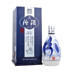 汾酒20年青花瓷42度500毫升.
