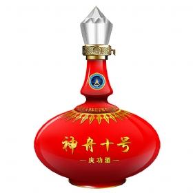 北大仓45度500毫升(神十庆功酒)