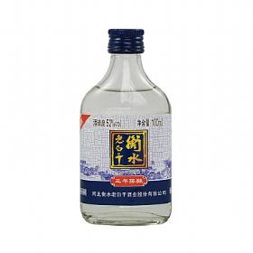 衡水老白干3年年份酒52度100毫升(陈酿(小酒版))