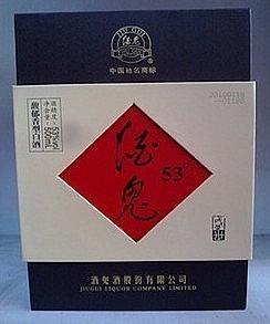 酒鬼酒53度500毫升(盛世酒鬼)