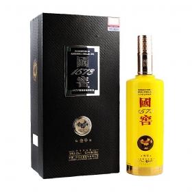 泸州老窖国窖1573酒52度888毫升(中国品味叁号(泸州老窖集团总裁张良签名版))