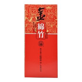 剑南春金绵竹46度500毫升(2瓶)
