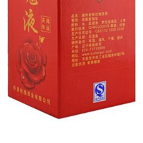 开原玫瑰液38度500毫升(鸿运百年)