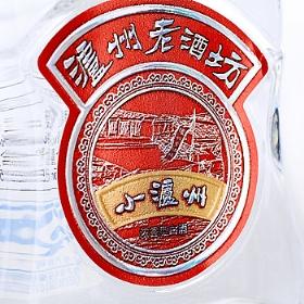 泸州老窖泸州老酒坊41.8度125毫升(小酒版礼品酒)
