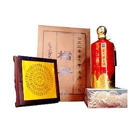 茅台礼品酒50度600毫升(开国盛世酒)