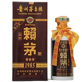 赖茅53度500毫升(1985年份酒)