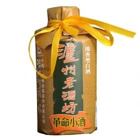 泸州老窖泸州老酒坊52度125毫升(革命小酒)