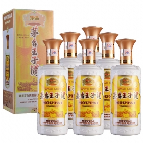 茅台王子酒53度500毫升(珍品6瓶套装)