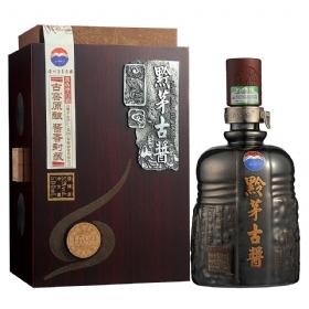 茅台黔茅古酱53度500毫升(1599)
