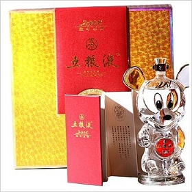 五粮液生肖酒52度500毫升(鼠年吉祥)