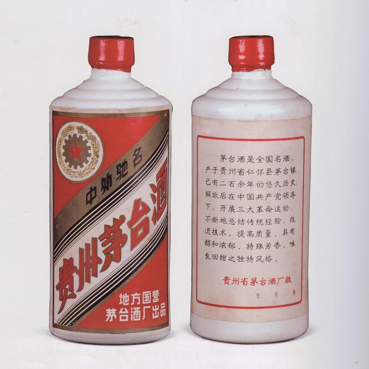 我家有一瓶82年的茅台酒(爸亲自去贵州茅台酒厂抱回来的),但外包装和图片