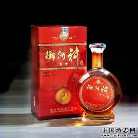 42度500ml御河神酒(两星级)