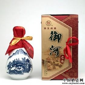 42度500ml御河老酒(青花瓷瓶)
