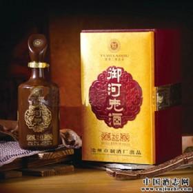 50度500ml御河老酒(20年)