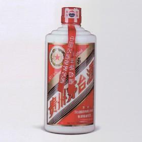 彭越收藏纪念专用酒