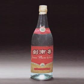 1967年60度500ml绵竹牌日期错版红标剑南春