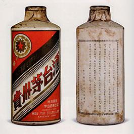 """1958年外销白瓷瓶""""五星牌""""茅台酒"""