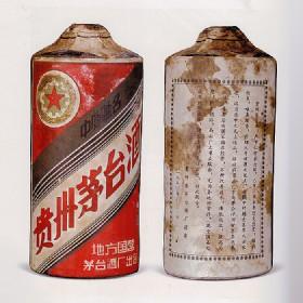 """1959年内销黄釉陶瓶""""五星牌""""茅台酒"""