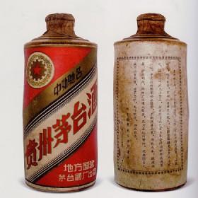"""1965年内销黄釉高颈土陶瓶""""五星牌""""茅台酒"""
