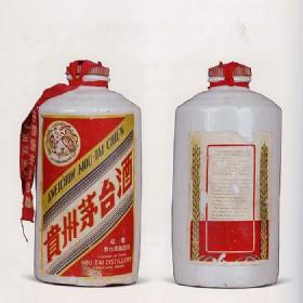 """1961年外销白瓷瓶飘带""""飞天牌""""茅台酒"""