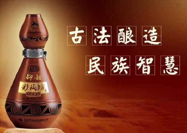 陶香型白酒
