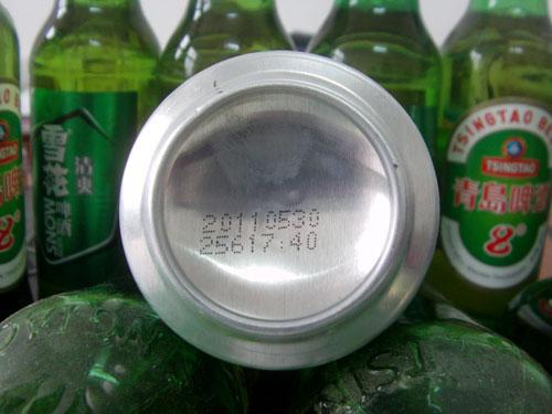 啤酒保质期