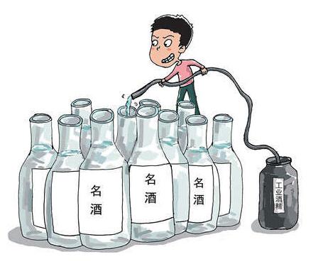 饮料酒中的甲醇标准
