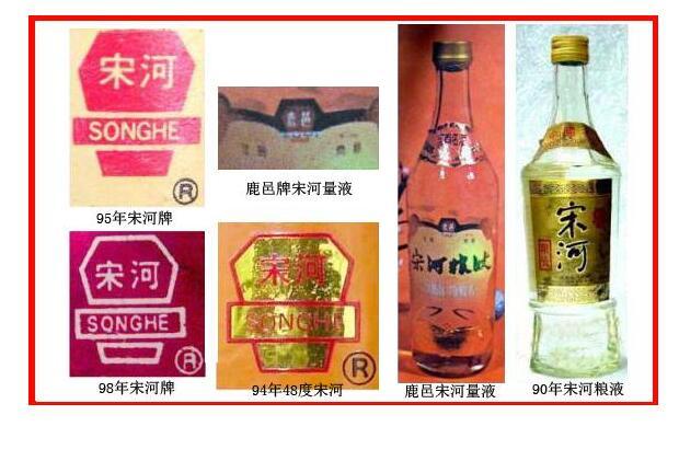 中国十七大名酒
