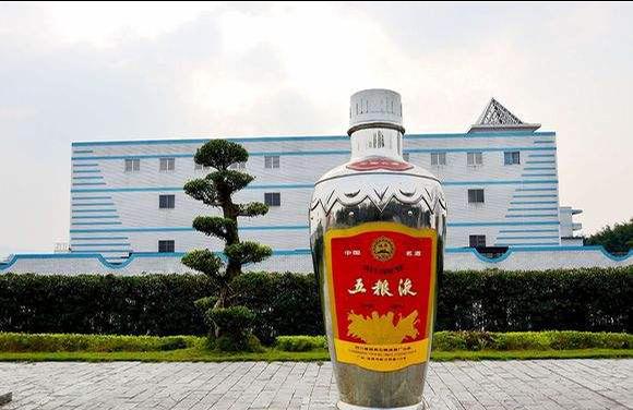 国宾五粮液酒厂成立