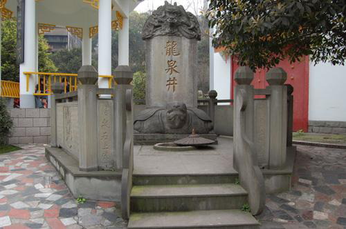 龙泉井传说