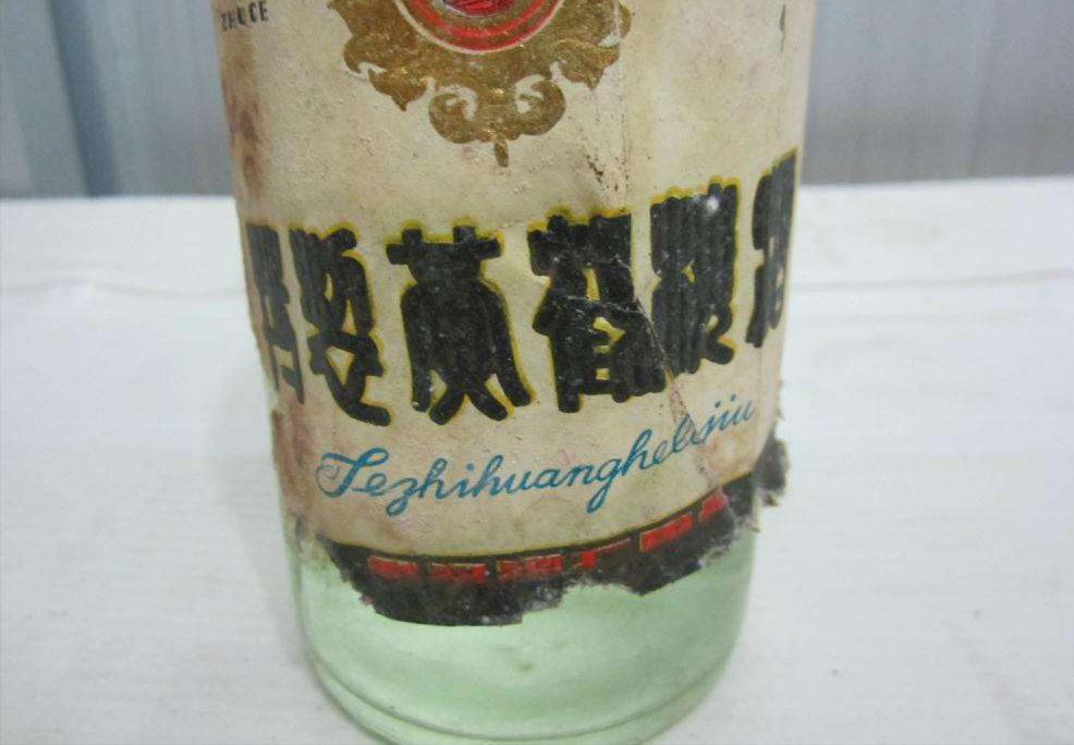 特制黄鹤楼酒