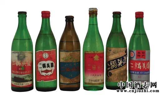 七、八十年代北京各种二锅头酒