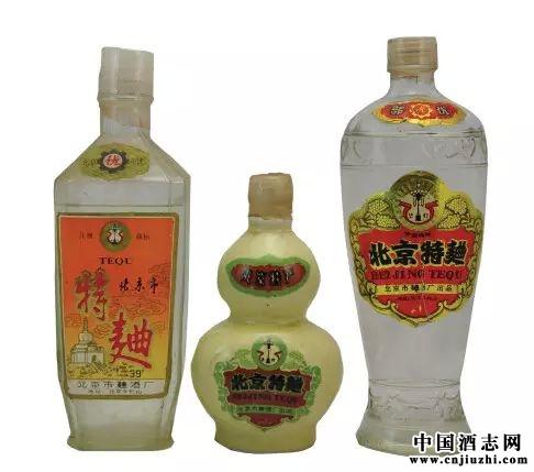 华灯牌北京特曲