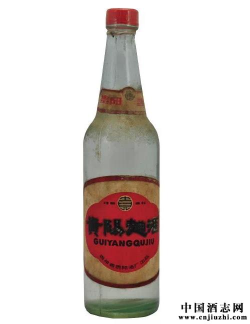 七十年代出产的贵州曲酒