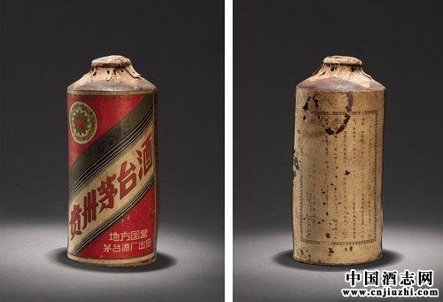 1955年生产的茅台酒