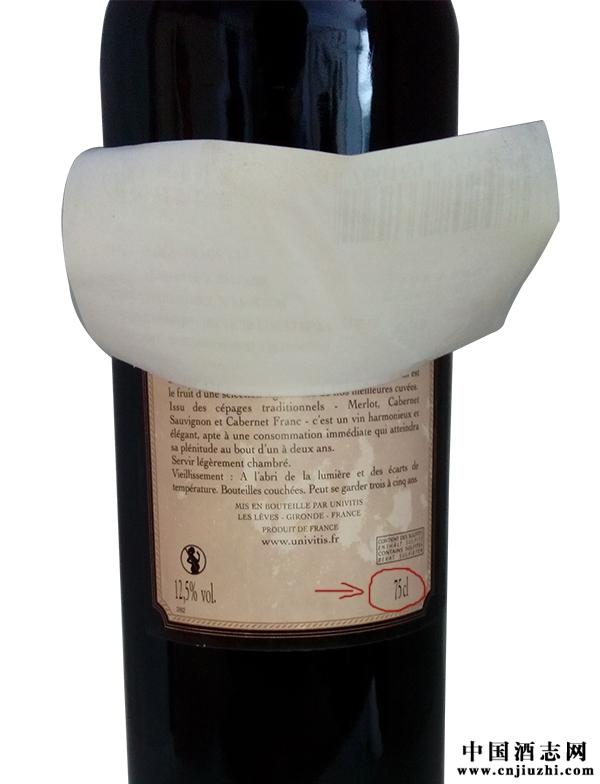 如何鉴别红酒是不是原装进口