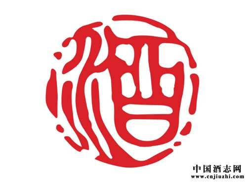 logo logo 标志 设计 书法 书法作品 图标 500_369