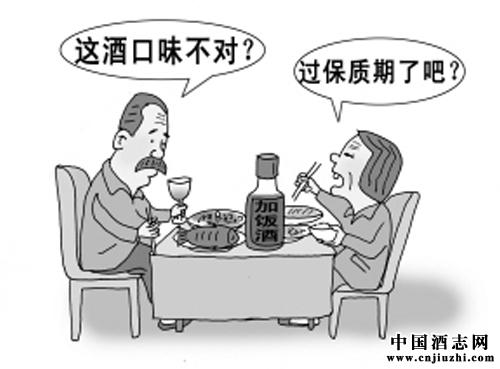 酒龄和酒的保质期是什么?