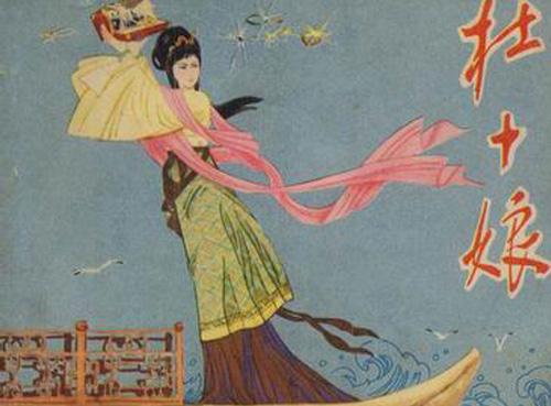 古代美女饮酒手绘