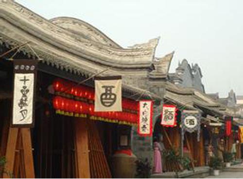 """中国古代的""""酒肆"""""""