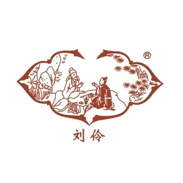 河北刘伶醉酒厂