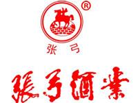 河南省张弓酒厂