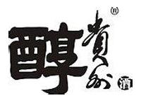 贵州醇酒厂