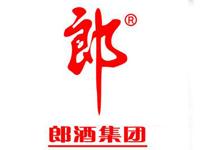 四川郎酒集团有限责任公司